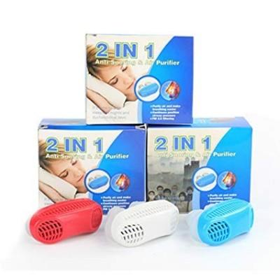2 in 1 anti snoring
