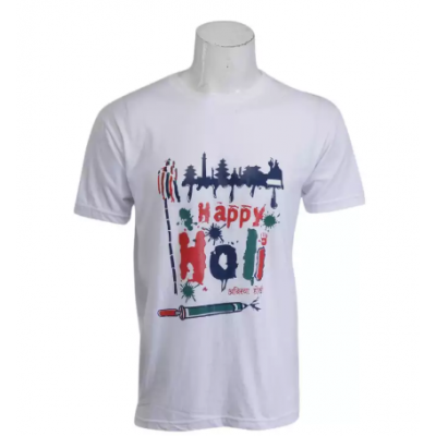 Holi Half Sleeves Round Neck Unisex T-Shirt - 100% Cotton Tshirt For Men