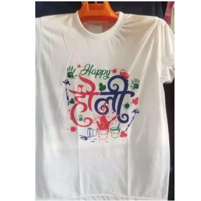 Happy Holi Printed Tshirt