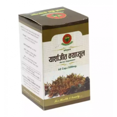 Yarshajeet Capsules(Herbal Supplement) - 60 capsules