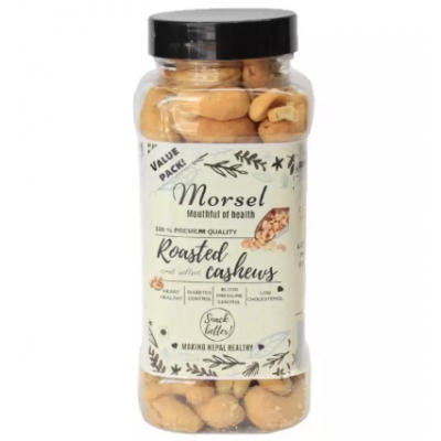 Morsel Roasted & Salted Cashew Nuts - 250 Gms
