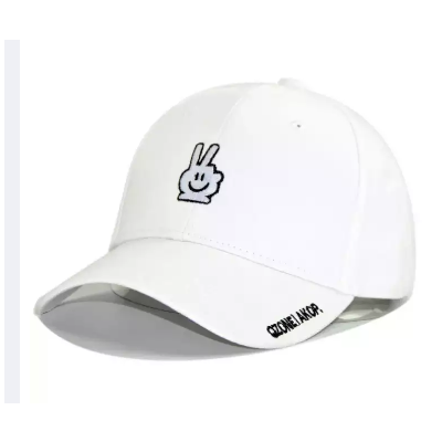 Classic White Cap For Men