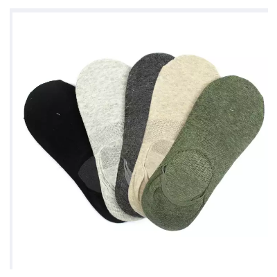 Pack Of 5 Low Cut Cotton Socks For Men - Multi-Color