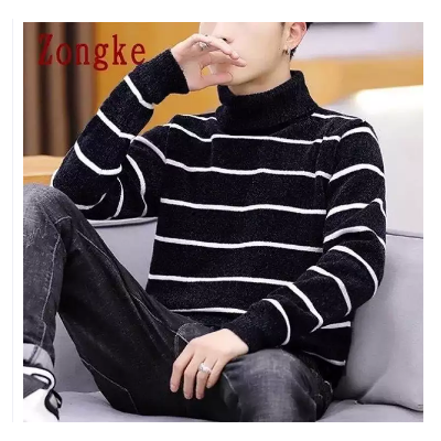 Latest Straps Sweater For Men