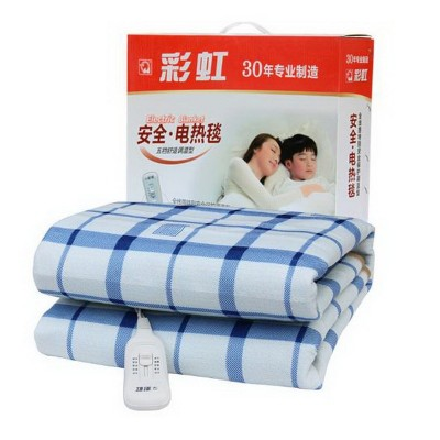 Electric Double Bed Heated Blanket -Assorted Colors
