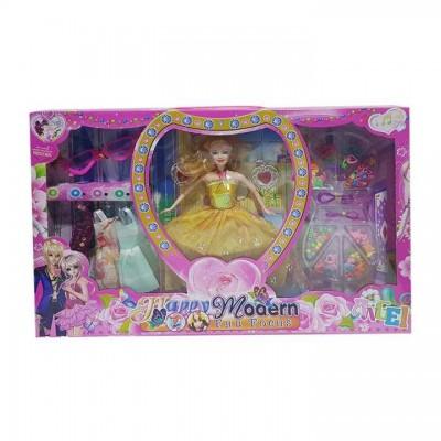 Multicolored Modern Fab Focus Doll Set - 866A