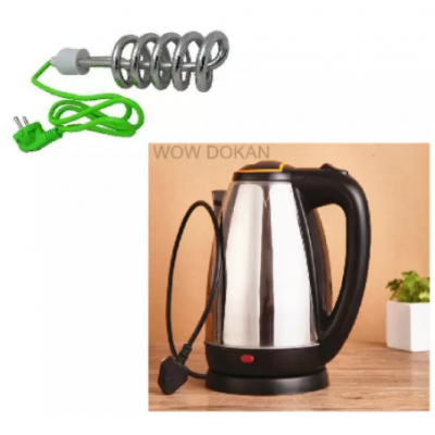 2 in 1 Winter Combo of Water Kettle and Water Heating Rod