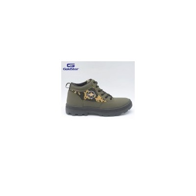 Goldstar Camouflage Shoes For Men - JBoot III