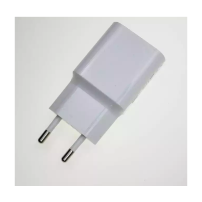Fast Charger 2.5A for Xiaomi MI Mobile