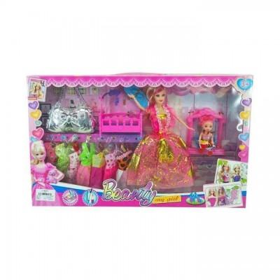 Multicolored Doll Set (BL-0086)