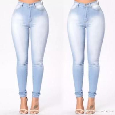 Light Blue High Waist Slim Fit Jeans Pant For Women