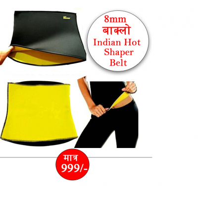 Hot  Slim Belt