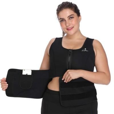 Body Shapers Waist Trainer Sweat Slimming Vest & Belt Corset