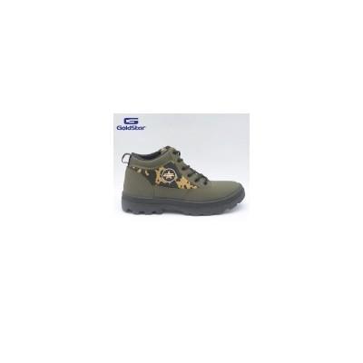 Goldstar Camouflage Shoes For Men - JBoot III