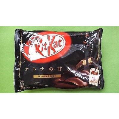 Nestle Kitkat Mini Otona no Amasa Chocolate 13pcs - 147 gm
